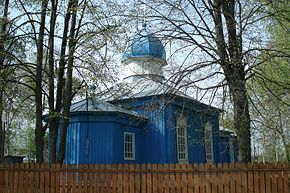 Shuvoe Trinity Church 8223.jpg
