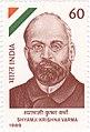 Shyamji Krishna Varma 1989 stamp of India.jpg