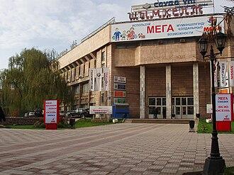 Shymkent - Image: Shymkent