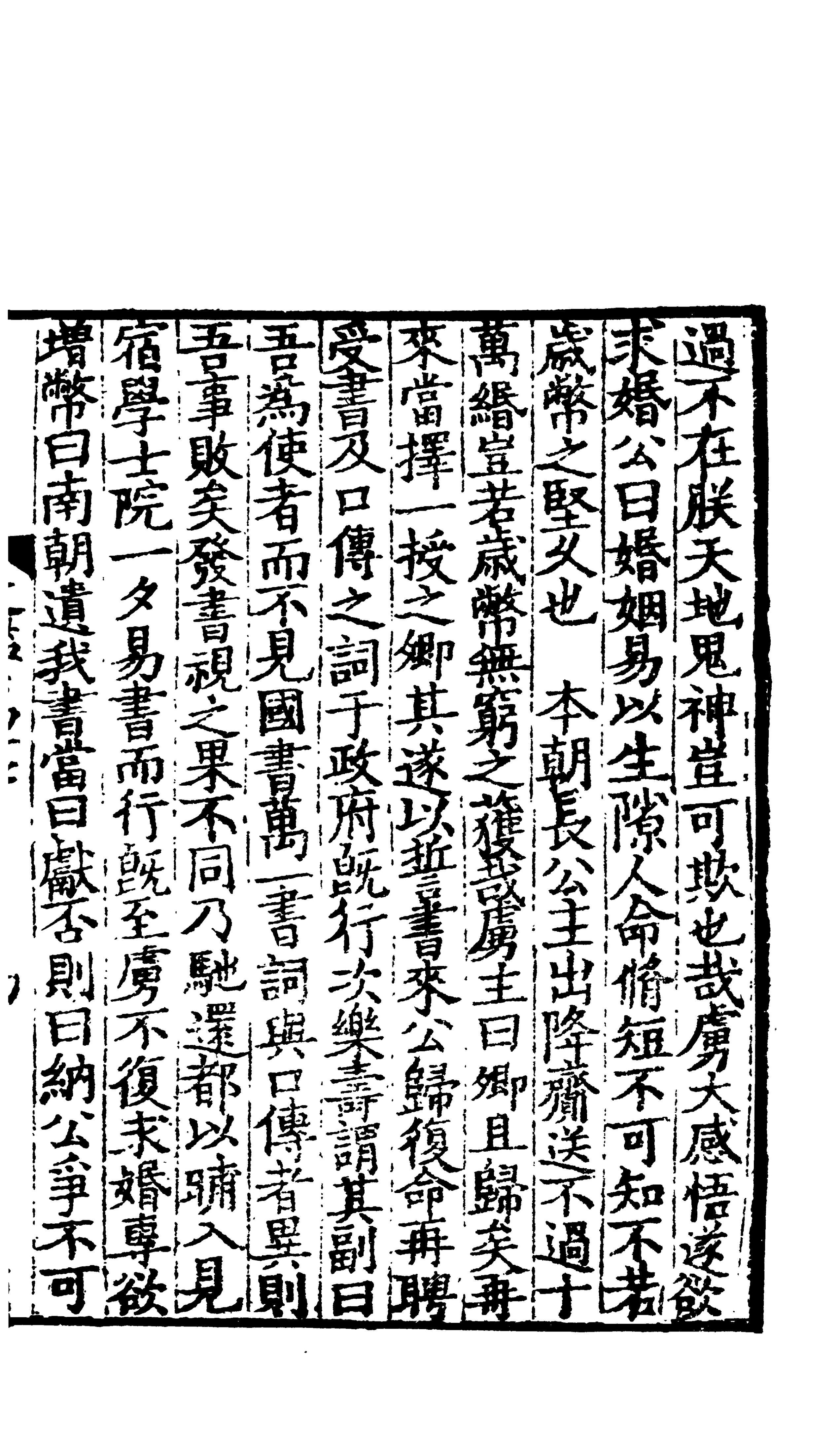 pdf 40文字34行