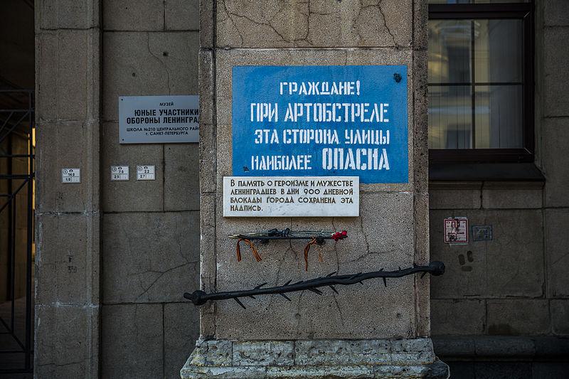 Siege of Leningrad. Nevsky Prospekt..JPG