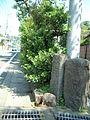 Sign post (yokosuka suidoumichi) - panoramio.jpg