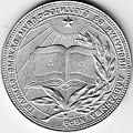 Silver medal schools Azerbaijan SSR1.jpg