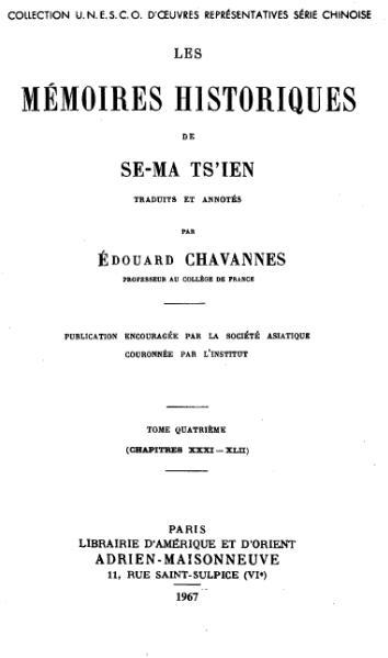 File:Sima qian chavannes memoires historiques v4.djvu