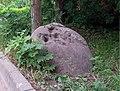 Sledovik stone in Mendeleevo Russia.jpg