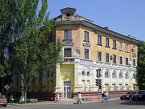 Sloviansk - Former city bank building