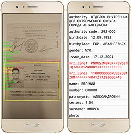 Smart IDReader (android).jpg
