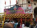 Snap from Charminar Hyderabad 3711.JPG