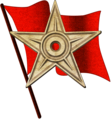Socialist Barnstar.png