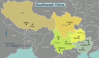 Southwest China Geographical region