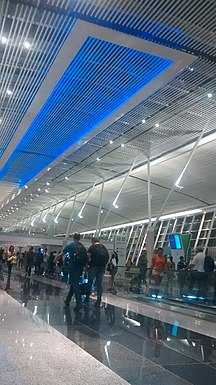 Brasilia International Airport