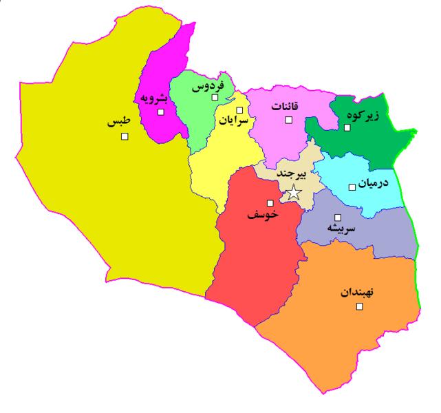File:South Khorasan Colored Persian.png