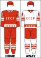 Soviet Union national hockey team jerseys (1976).png