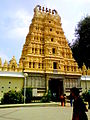 Sri Srikanteshwara Temple.JPG