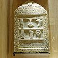 Stèle funéraire MA3319.JPG
