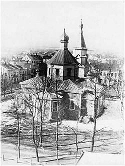 St Peter-Paul Church in Vawkavysk 1900s.jpg