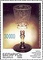 Stamp of Belarus - 1999 - Colnect 278811 - Goblet Glass manufactory in Naliboki 1730.jpeg