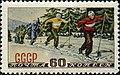 Stamp of USSR 1672.jpg