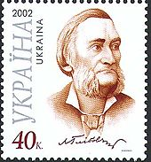 Stamp of Ukraine s436.jpg