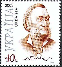 Ukrainische postmarke