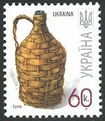Stamp of Ukraine s795.jpg