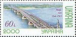 Stamp of Ukraine sUa359 (Michel).jpg