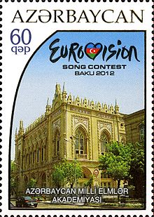 Stamps of Azerbaijan, 2012-1034.jpg