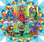 Stamps of Azerbaijan, 2019-1527-1532.jpg