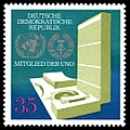 Stamps of Germany (DDR) 1973, MiNr 1883.jpg