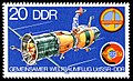 Stamps of Germany (DDR) 1978, MiNr 2355.jpg