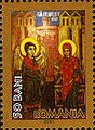 Stamps of Romania, 2005-118.jpg