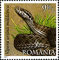 Stamps of Romania, 2011-04.jpg