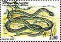 Stamps of Tajikistan, 025-08.jpg