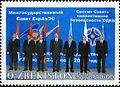 Stamps of Uzbekistan, 2006-061.jpg