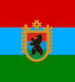 Standard of the President of the Republic of Karelia.png