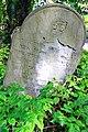 Stary cmentarz żydowski w Cieszynie5.JPG