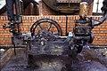 Steam pump, Thomas Ness Tar Distillation Works - geograph.org.uk - 752027.jpg