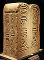 Stela of the Great temple of Aten at Akhetaten2008.jpg