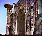 A madrassa in Samarqand commissioned by Ulug Beg, Timur's grandson.