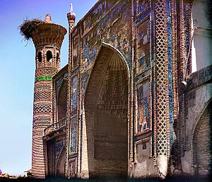 Siege of Samarkand - Colour photograph of a Madrasa taken in Samarkand