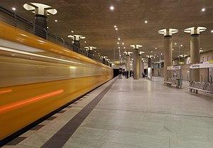 Bundestag (Berlin U-Bahn) - Train arriving