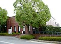 Suekawa Memorial Hall 3 (Kinigasa Campus, Ritsumeikan University, Kyoto, Japan).JPG