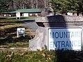 Sugarloaf Mountain Entrance - panoramio.jpg