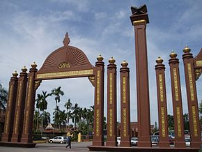 The Sultan Ismail Petra Arch in Kota Bharu