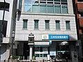 Sumitomo Mitsui Trust Bank Sagami-Ono Branch.jpg
