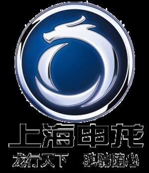 Sunlong Bus - Image: Sunlong Bus logo