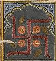 Swastika detail, Brooklyn Museum - Fragment of a Jain Vijnaptipatra (cropped).jpg
