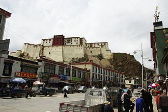Shigatse - Image: TIB shigatse dzong