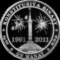 TM-2011-10manat-Monument1-b.png