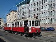TWT 2011 IMG 3394